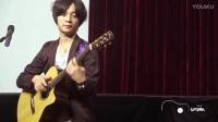 松井佑贵胡蝶效应指弹吉他演奏会南京站 overtake