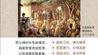 圣经简报站:彼得前书1章(上)