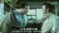 林正英影片《捉鬼合家欢》_高清