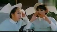 林正英影片《僵尸奇兵》_高清