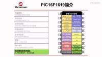 基于PIC16F161X的三相无刷直流电机控制