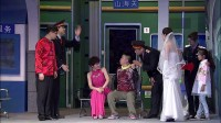 肖剑寇乃馨参加朋友婚礼拒给红包