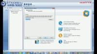 3、老沈原创linux服务器实战(从0起步)第二天linux虚拟机安装操作(上)