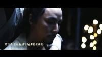 【祖震】【项韩】千秋月别西楚将