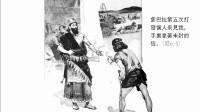 圣经简报站:尼希米记6-8章