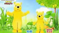 【亲子互动】宝贝家亲子操-育儿 - 视频 - 优酷视频 - 在线观看_标清