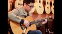 《漂》 走音 原创,沐吉他A28演奏