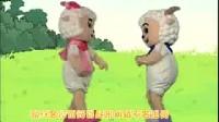 杨沛宜-别看我只是一只羊
