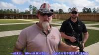 SOB Tactical 战术教学:站姿射击动作纠正