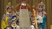 京剧《大·探·二》_谭富英·张君秋·裘盛