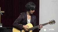 松井佑贵胡蝶效应指弹吉他演奏会南京站 night street