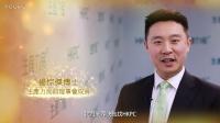 香港生产力促进局金禧祝福语 - 杨悰杰博士 生产力局前理事会成员