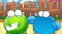 绿豆蛙-发工资后