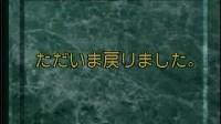 日语,你好 第一讲:问候01
