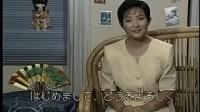 日语,你好 第一讲:问候02