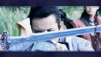 【陈伟霆】致陵越——《刀剑如梦》
