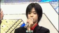 HEY!SAY!JUMP—山田凉介与中岛裕翔的心愿