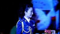 杜桦 祥和中国在浙江兰溪(兰花节)演唱