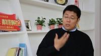 专访:青岛广播新闻中心记者王鑫