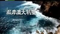 旅游卫视频道包装(2012)