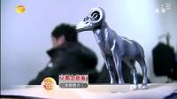 """湖南卫视""""内容提要""""(2012)"""