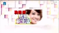"""浙江卫视频道包装""""婚姻保卫战""""(2012)"""