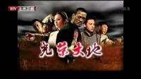"""北京卫视频道包装""""节目预告""""(2012)"""