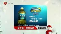 江苏卫视频道包装(2012)