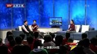 北京频道包装-2(2012)