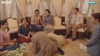 阿侬的新娘[EP16]男女主剪辑戏份