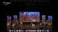 刘老师2017最新幼儿舞蹈视频麦田童话