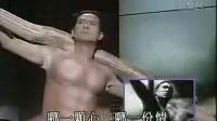 郑少秋真经典演唱会E扮嘢秋