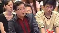 2006.7.22《波士堂》 郑永刚:让我们改变自己(下)