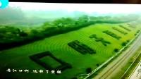南水北调水源地丹江口市风光(一)