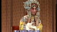 薛亚萍《状元媒》选段-1987_高清