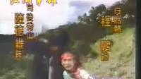 (片  头) 【台湾】心剑片头2