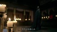 #琅琊榜#【大结局】《赤血长殷》