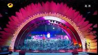 湖南省庆祝中国共产党成立90周年文艺晚会(一)