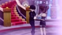 柒牌皇族 家族 劲舞团32
