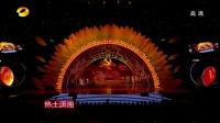 湖南省庆祝中国共产党成立90周年文艺晚会(三)