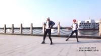 【江苏镇江BP爵士舞】usher-i don't mind 10月hiphop jazz