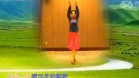 菡岚广场舞--我是一条小河(编舞:王梅)