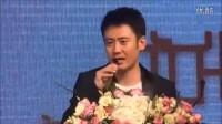 20110626文化中国十年人物 吴秀波得奖感言