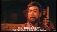 洪金宝1991/《密宗威龙》3/4