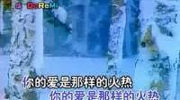 何艳霞[冬雪]
