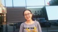 李倩1.5延津探班 关于龙门与青白