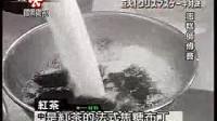 080405电视冠军_蛋糕师傅赛B
