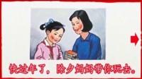 除夕大暴走 01