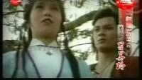 射雕英雄传——黄日华与翁美玲