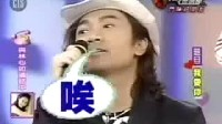 斗阵俱乐部(2004-06-26)苏有朋